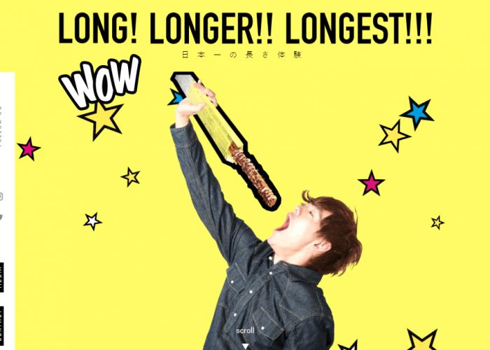 LONG LONGER LONGEST