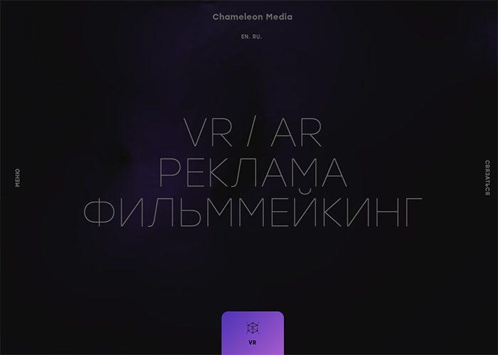 Chameleon-Media